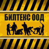 ОБУВКИ (38)